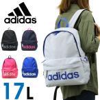 adidas(アディダス) ジラソーレ4 デイパック リュック リュックサック 17L A4 47891 メンズ レディース ジュニア 送料無料