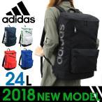 【2018年モデル】adidas(アディダス) ロキ2 スクエアリュック リュックサック デイパック 24L A3 55053 メンズ レディース ジュニア 送料無料