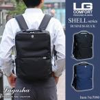 Lagasha LG COMFORT SHELLシリーズ ビジネスバッグ ビジネスリュック 7090 送料無料