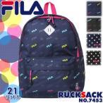 FIRA LantisSeries (フィラ ランティスシリーズ)リュックサック 7453