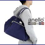 anello - anello(アネロ) 口金ボストンバック A4 AT-B0483  メンズ レディース 男女兼用 正規品