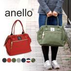 anello(アネロ) 口金ポリキャンバス ボストンバック A4 AT-B1221 メンズ レディース 男女兼用 正規品