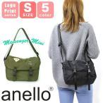 anello - anello(アネロ) 高密度ナイロン メッセンジャーバッグ ショルダーバッグ 斜め掛けバッグ Sサイズ B5 AT-B1622 メンズ レディース 男女兼用 正規品