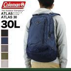 Coleman ATLAS ATLAS30 コールマン アトラス アトラス30 リュック デイパック バックパック ATLAS30