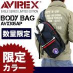 AVIREX(アヴィレックス) EAGLE(イーグル)ボディバッグ 斜め掛けバッグ ワンショルダーバッグ 限定色 メンズ レディース AVX305AP 送料無料