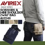 シザーバッグ - AVIREX(アヴィレックス) EAGLE(イーグル) シザーバッグ ミニショルダーバッグ 2WAY 斜め掛けバッグ AVX341 メンズ 送料無料