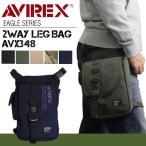 AVIREX EAGLE 2WAY レッグバッグ ショルダーバッグ メンズ AVX348