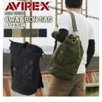 送料無料 AVIREX EAGLE SERIES アヴィレックス イーグルシリーズ  4WAY ボンサック ショルダーバッグ ボストンバッグ AVX3514