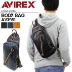 AVIREX(アヴィレックス) LARGA(ラルガ) ボディバッグ ワンショルダーバッグ 斜め掛けバッグ AVX981 メンズ 送料無料