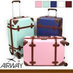 AIRWAY(エアウェイ) スーツケース トランク型キャリー 44L 2〜4泊 4輪 TSAロック AW-0696-55 レディース 送料無料