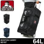 BEN DAVIS(ベンデイビス) ボストンキャリー 64L キャリーバッグ ボストンバッグ ショルダーバッグ 3WAY 4〜5泊 2輪 BD107 メンズ レディース 送料無料