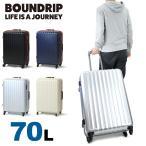 BOUNDRIP(バウンドリップ) スーツケース キャリーケース 70L 62cm 4.3kg 5〜6泊 4輪 TSAロック 静音 キャスターロック 軽量 フレーム式 BD55 正規品 2年保証