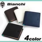 ショッピングビアンキ Bianchi(ビアンキ) franco(フランコ) 二つ折り財布 小銭入れあり 財布 さいふ サイフ 小物 牛革 レザー  BIA1004 メンズ 送料無料