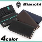 Bianchi(ビアンキ) franco(フランコ) 長財布 小銭入れあり 財布 さいふ サイフ 小物 牛革 レザー BIA1005 メンズ 送料無料