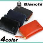 Bianchi(ビアンキ) VERDE(ヴェルデ) コインケース パス収納付小銭入れ 財布 さいふ サイフ 小物 牛革 レザー BIB1501 メンズ 送料無料