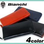 ショッピングビアンキ Bianchi(ビアンキ) VERDE(ヴェルデ) ラウンドファスナー長財布 小銭入れあり 財布 さいふ サイフ 小物 牛革 レザー BIB1505 メンズ 送料無料