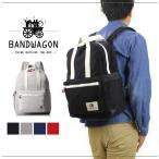 BANDWAGON THE SWEAT PACK スウェット バックパック バンドワゴン A4 BW-1010