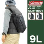 Coleman(コールマン) CAMP(キャンプ) CAMP BODY(キャンプボディ) ボディバッグ ワンショルダーバッグ 斜め掛けバッグ 送料無料