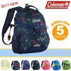 Coleman Kids PETIT3 コールマン キッズ プチ3 キッズリュック CBB3451