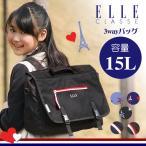 ELLE 3wayレッスンバッグ 15リットル EL416