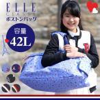 ELLE CLASSE ボストンバック 42リットル EL417