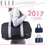 スクールバッグ ナイロン ELLE エル 送料無料 2017年モデル EL419