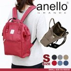 anello GRANDE(アネロ グランデ) 口金ミニリュック リュックサック デイパック 10L A4 GU-B3232 メンズ レディース 男女兼用