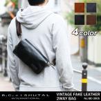ショッピングウエストバッグ B.C.+ISHUTAL ブリーチシリーズ ウエストバッグ ボディバッグ 2WAY IBC-3905
