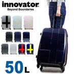 innovator(イノベーター) スーツケース キャリーケース 50L 55cm 3.0kg 1〜3泊 4輪 TSAロック 軽量 ファスナー式 INV55 INV55T 正規品 2年保証