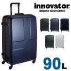 innovator(イノベーター) スーツケース キャリーケース 90L 71cm 4.8kg 7〜10泊 4輪 TSAロック 軽量 大容量 フレーム式 INV68 正規品 2年保証 送料無料