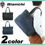 ショッピングビアンキ Bianchi(ビアンキ) LBBY ビジネストート ビジネスバッグ トートバッグ B4 PC収納 LBBY-05 メンズ 送料無料