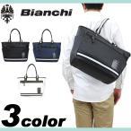 ショッピングビアンキ Bianchi(ビアンキ) LBLY トートバッグ A4 撥水 LBLY-03 メンズ レディース 男女兼用 送料無料
