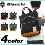 ショッピングビアンキ Bianchi(ビアンキ) NBTC トートリュック リュック トートバッグ リュックサック デイパック B4 PC収納 NBTC-43 メンズ レディース 男女兼用 送料無料