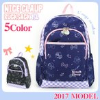 NICE CLAUP(ナイスクラップ)リュックサック デイパック 15L A4 2017年モデル NC325 女の子 ジュニア 小学生