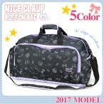 NICE CLAUP(ナイスクラップ) ボストンバッグ 42L 2〜3泊 2017年モデル NC329 ジュニア 女の子