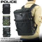 POLICE(ポリス) GIORNO(ジョルノ) スクエアリュック デイパック リュックサック バックパック B4 PC収納 PA-63003 メンズ 送料無料
