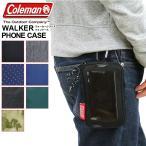 【2019年新色追加】Coleman(コールマン) WALKER(ウォーカー) PHONE CASE(フォンケース) スマートフォンケース スマホケース メンズ レディース