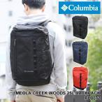 ショッピングコロンビア 【15%OFFセール】Columbia コロンビア MEOLA CREEK WOODS 25L BACKPACK リュック デイパック スクエアリュック PU8072 送料無料