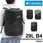 Columbia(コロンビア) TWELVEPOLE STREAM SQUARE BACKPACK2 リュック デイパック スクエアリュック 29L B4 レインカバー付き PU8324 メンズ レディース 送料無料