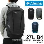 Columbia(コロンビア) BREMNER SLOPE 27L BACKPACK(ブレムナースロープ27Lバックパック) リュック デイパック PU8421 27L B4 PC収納 送料無料