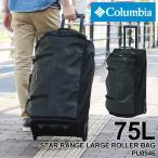 ショッピングRANGE Columbia(コロンビア) STAR RANGE LARGE ROLLER BAGK(スターレンジラージローラーバッグ) キャリーバッグ 旅行用かばん PU8946 送料無料