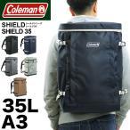 Coleman(コールマン) SHIELD(シールド) SHIELD 35(シールド35) スクエアリュック デイパック リュック バックパック 35L A3 PC収納 送料無料