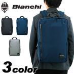 Bianchi(ビアンキ) TBNY ビジネスリュック B4 PC収納 撥水 TBNY-04 メンズ 送料無料