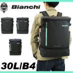 Bianchi(ビアンキ) TBPG スクエアリュック デイパック リュックサック バックパック B4 撥水 2層式 PC収納 TBPG-01 メンズ レディース ジュニア 送料無料