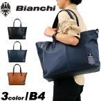 Bianchi(ビアンキ) TBPI トートバッグ  B4 PC収納 肩掛け 大きめ TBPI-23 メンズ レディース 男女兼用 送料無料