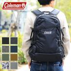 【2018年秋冬限定カラー入荷】Coleman(コールマン) WALKER(ウォーカー) WALKER33(ウォーカー33) リュック デイパック 33L B4 メンズ レディース 送料無料