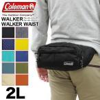 【2018年モデル】(メール便 送料無料)Coleman(コールマン) WALKER(ウォーカー) WALKER WAIST(ウォーカーウエスト) ウエストバッグ 2L メンズ レディース
