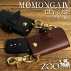 ZOO(ズー) MOMONGA KEY CASE4(モモンガ キーケース4) キーケース スマートキー対応 レザー 革小物 日本製 ZKC-008 メンズ レディース