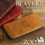 ZOO BEAVER WALLET4 ラウンドファスナー 長財布 ズー ビーバー ウォレット4 ココペリ刻印 ZLW-033