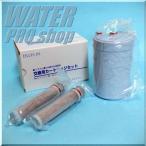 アクアックス浄水カートリッジSWM-3500■アクアックスSWM3500アクアックスミネラル還元水素水生成器 AQUAX SWM3500 専用 浄水・吐水カートリッジアクアックスフ